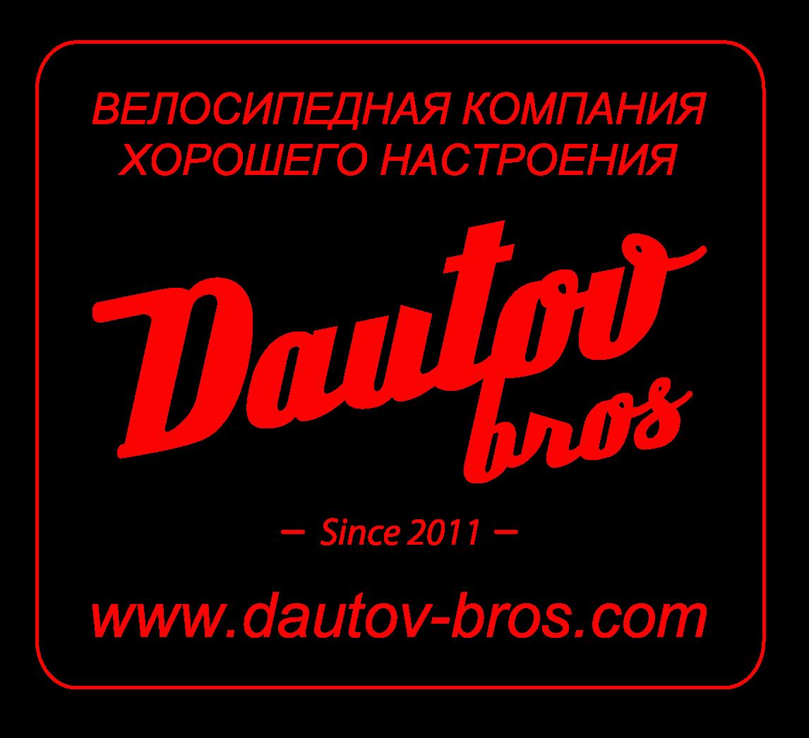 Официальный дилер SPECIALIZED в России | BODY GEOMETRY FIT