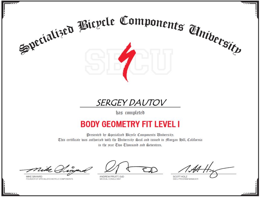 Body Geometry Fit - Dautov Sergey - сертификат