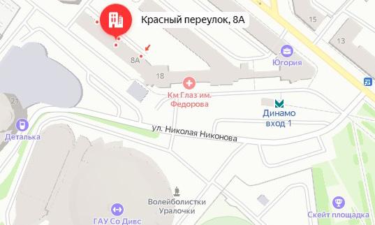 г. Екатеринбург, Красный переулок, 8А